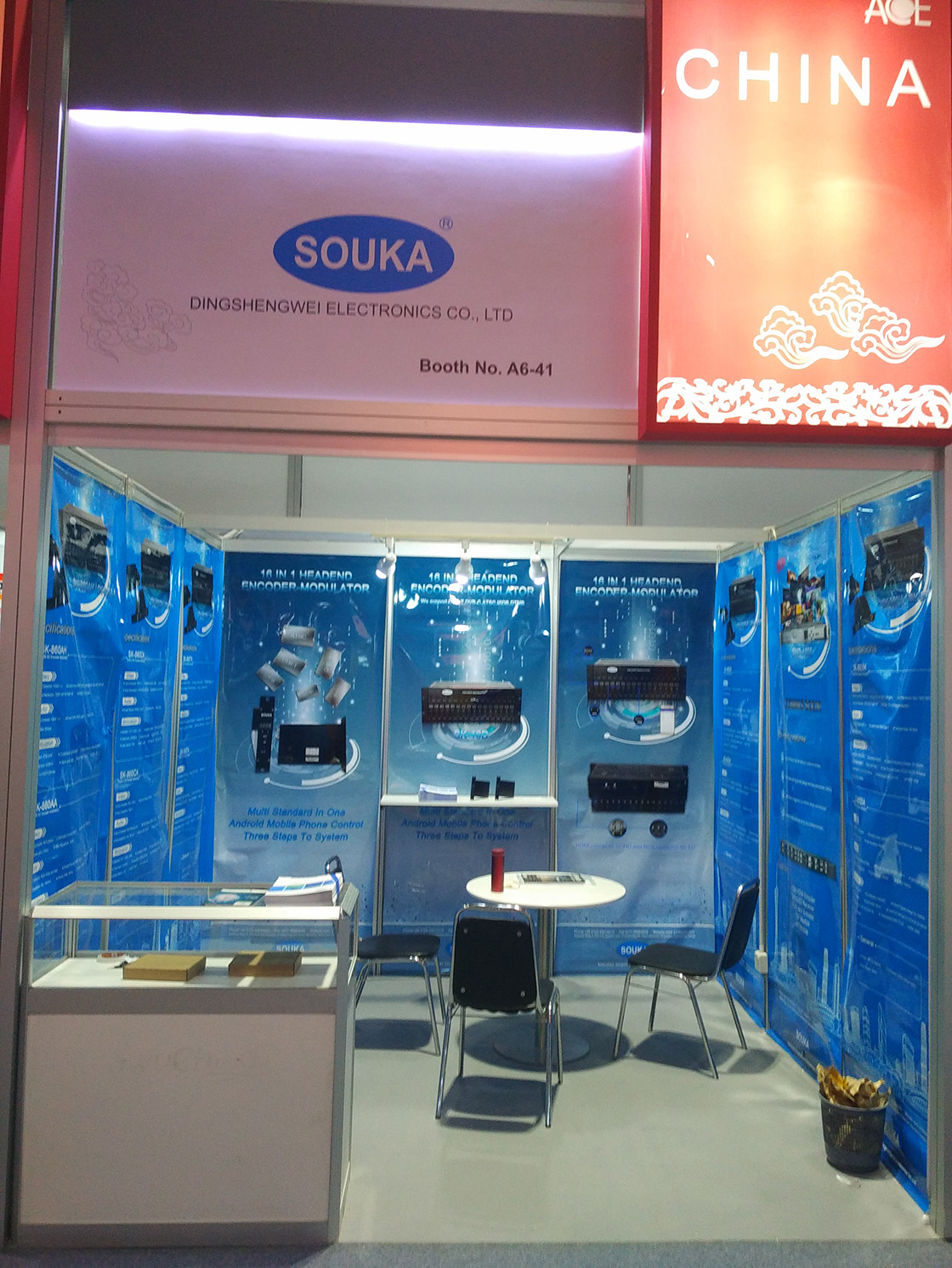 souka at cabsat
