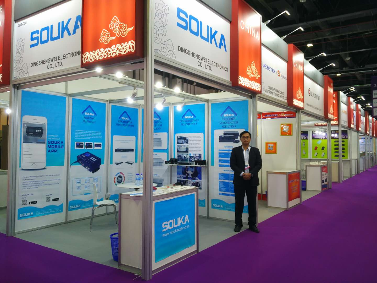 SOUKA's Booth in CABSAT